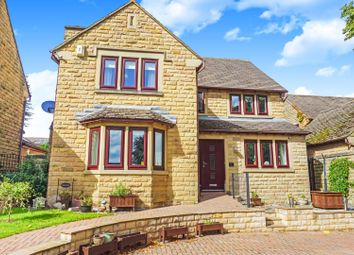 Thumbnail 5 bed detached house for sale in Crowlees Gardens, Mirfield