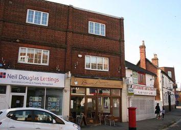 Thumbnail 1 bed flat to rent in Kingsbury, Aylesbury