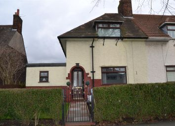 Thumbnail 3 bed end terrace house for sale in New Chester Road, Bromborough, Wirral