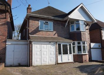 Thumbnail 4 bed link-detached house for sale in Antrobus Road, Sutton Coldfield