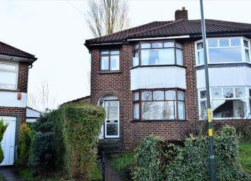 Thumbnail 3 bed semi-detached house for sale in Haldon Grove, Longbridge, Northfield, Birmingham