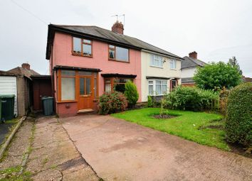 3 bed semi-detached house for sale in Edmonds Road, Oldbury B68
