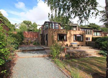 Thumbnail 4 bed semi-detached house for sale in Wulfrun Lea, Ryton, Shifnal