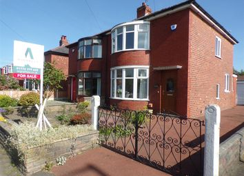 Thumbnail 3 bed semi-detached house for sale in Brownedge Road, Lostock Hall, Preston