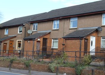 Thumbnail 2 bed flat to rent in 158A Glasgow Road, Hamilton