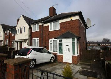 Thumbnail 2 bed terraced house for sale in Jedburgh Avenue, Heaton, Bolton