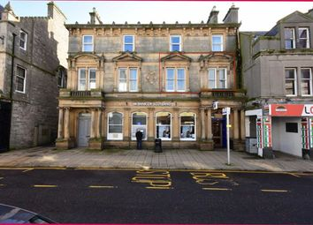 Thumbnail 1 bed flat for sale in High Street, Nairn