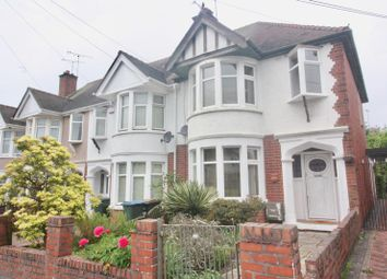 Thumbnail 3 bed end terrace house for sale in Wainbody Avenue South, Coventry