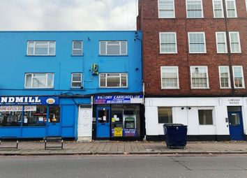 Thumbnail Retail premises to let in Kennington Lane, London