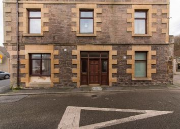 Thumbnail 2 bed flat for sale in Gibbs Lane, Buckie, Moray