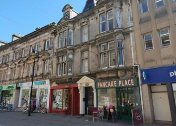 Thumbnail Studio for sale in Westpark Court, High Street, Elgin