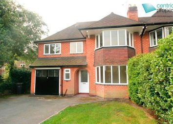 Thumbnail 4 bed semi-detached house to rent in Streetsbrook Road, Solihull