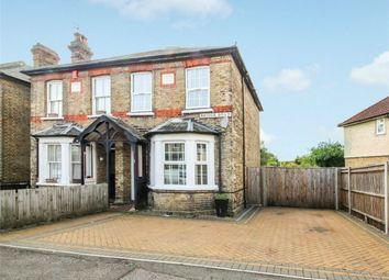 Thumbnail 3 bed semi-detached house for sale in Bridge Road, Cowley, Uxbridge