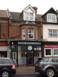 Thumbnail 2 bed maisonette to rent in Cheriton High Street, Folkestone