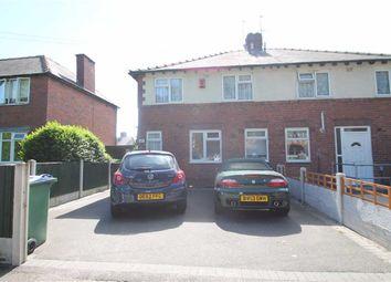 Photo of Prince Street, Cradley Heath B64
