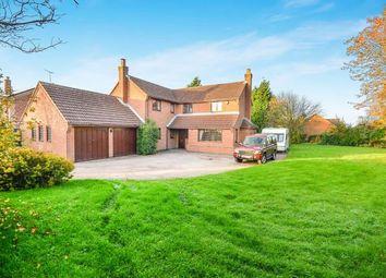 Thumbnail 4 bed detached house for sale in Diamond Avenue, Kirkby-In-Ashfield, Nottingham, Nottinghamshire