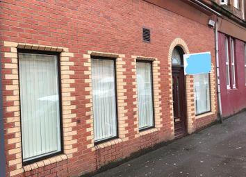 Thumbnail Retail premises to let in Allison Street Glasgow, Glasgow, Glasgow