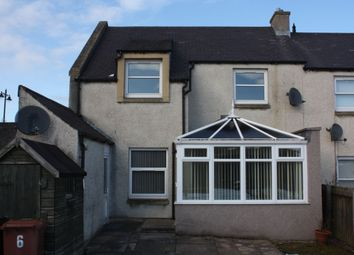 Thumbnail 2 bed terraced house for sale in Reidhaven Square, Keith
