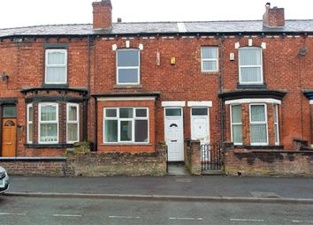 Thumbnail 2 bed terraced house to rent in Liverpool Road, Wigan, Platt Bridge