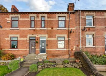 Thumbnail 2 bed terraced house for sale in West Bawtry Road, Rotherham, South Yorkshire