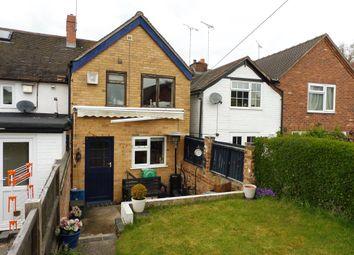 Thumbnail 3 bed terraced house for sale in Main Street, Newton Solney, Burton-On-Trent