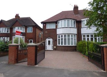 Thumbnail 4 bedroom semi-detached house for sale in Merstowe Close, Acocks Green, Birmingham, West Midlands