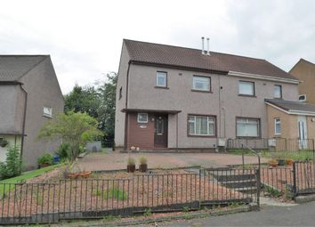 Thumbnail 2 bed semi-detached house for sale in 28 Hartfield Crescent, Neilston