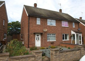 Thumbnail 2 bed semi-detached house for sale in Holts Lane, Tutbury, Burton-On-Trent, Staffordshire