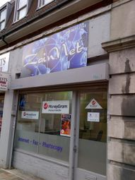 Thumbnail Retail premises to let in 1 Sanders Parade, Greyhound Lane, London