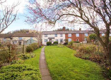 Thumbnail 2 bed end terrace house for sale in Oatground, Wotton Under Edge, Glos