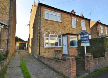 Thumbnail 4 bed semi-detached house for sale in Money Lane, West Drayton