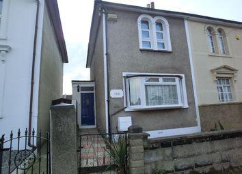 Thumbnail 2 bedroom semi-detached house to rent in Dover Road, Northfleet, Gravesend