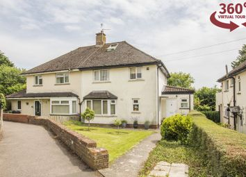 3 bed semi-detached house for sale in Plas-Y-Delyn, Lisvane, Cardiff CF14
