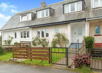 Thumbnail 2 bed terraced house for sale in Achaleven Cottages, Oban