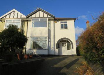 Thumbnail 1 bed flat for sale in Carlton Court, Canford Lane, Westbury-On-Trym, Bristol