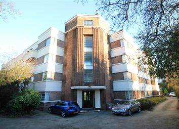Thumbnail 2 bedroom flat for sale in Aeneas Court, Mansfield Road, Nottingham