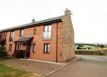 Thumbnail 3 bedroom semi-detached house to rent in 12 Townhead Court, Melmerby, Penrith, Cumbria