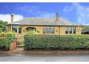 Thumbnail 4 bed detached house for sale in Braidwood Road, Carluke