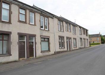 Thumbnail 1 bedroom flat to rent in King Street, Falkirk