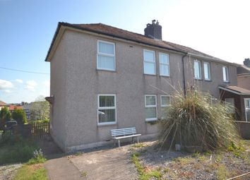 Thumbnail 3 bedroom semi-detached house to rent in Tower View, Egremont, Cumbria