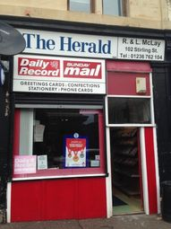 Thumbnail Retail premises for sale in Airdrie, Lanarkshire