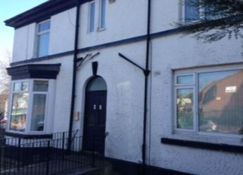 Thumbnail 1 bed flat to rent in Westbourne Road, Prenton