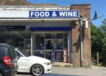 Thumbnail Retail premises for sale in Elaine Avenue, Strood, Rochester