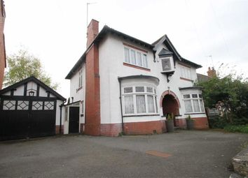 Thumbnail 4 bedroom detached house for sale in The Crescent, Cradley Heath