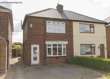 Thumbnail 2 bedroom property for sale in Asquith Avenue, Ealand, Scunthorpe
