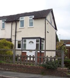 Thumbnail 1 bed end terrace house to rent in The Dingle, Haslington, Crewe, Cheshire