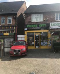 Thumbnail Commercial property for sale in Bordesley Green East, Bordesley Green, Birmingham