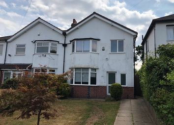 Thumbnail 3 bed semi-detached house to rent in Webb Lane, Hall Green, Birmingham, West Midlands