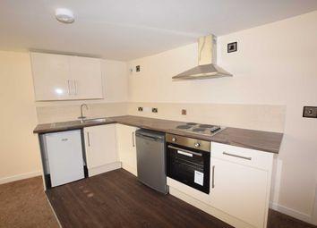 Thumbnail 1 bedroom flat for sale in Sandars Maltings, Gainsborough