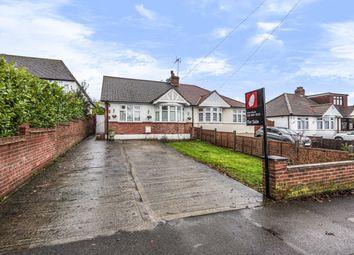 Summerhouse Drive, Bexley DA5. 3 bed bungalow for sale